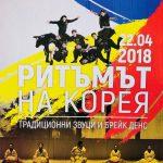 외교부 - 불가리아 [2018 한국멋알리기]