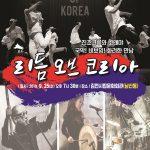김천 방방곡곡