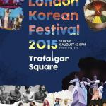 영국/런던 [2015 런던코리안페스티벌]