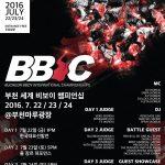 2016 부천세계비보이대회