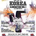 biskorea2014