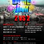 2014 부천전국비보이대회