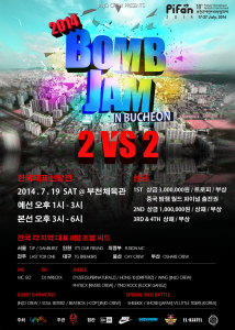 bombjam2014