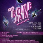 bombjam2015