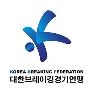 대한브레이킹경기연맹