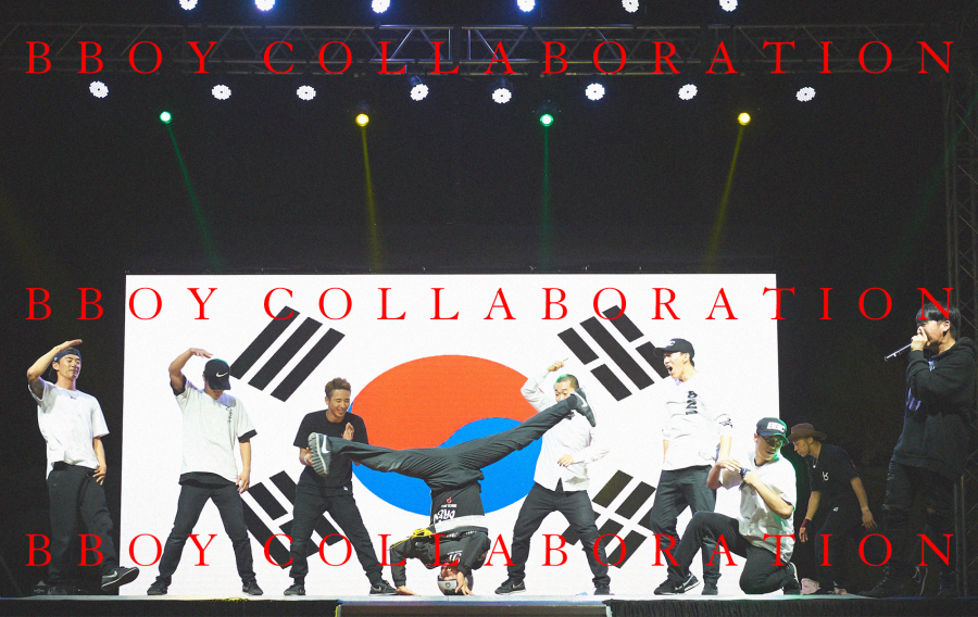 BBOY X COLLABORATION