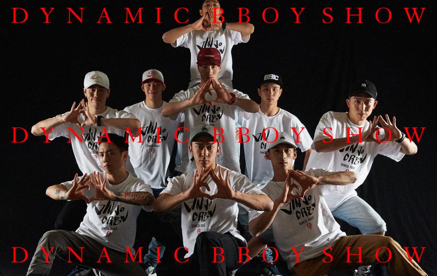 DYNAMIC BBOY SHOW